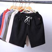 短褲男褲子夏天休閒夏季寬鬆韓版潮亞麻大褲衩五分褲男士沙灘褲