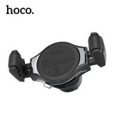 HOCO 浩酷 車載無線充電支架 S1