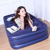 午睡家用單人氣墊床防褥瘡加厚懶人雙層充氣床空氣沙發車載YYJ 夢想生活家