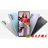 @南屯手機王@ SAMSUNG Galaxy A22 5G 4/128GB 5000mAh超大電量【宅配免運費】