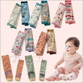 兒童襪子襪套-日韓寶寶保暖護膝純棉襪套三雙入-JoyBaby