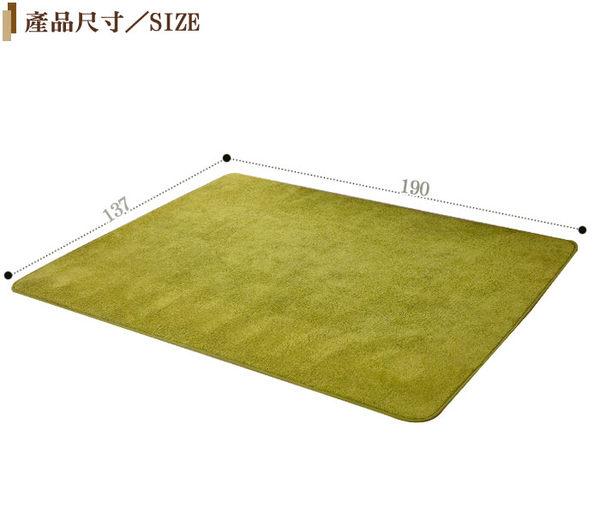 地墊【UHO】 雪花絨 柔軟 地墊 137x190cm  -大