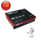【奇奇文具】手牌SDI 0203B 圓型夾1.5吋 小夾 ((72入/盒))