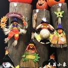 萬聖節裝飾 萬聖節裝飾用品道具場景布置幼兒園商場酒吧派對拉花鬼屋恐怖掛件 『毛菇小象』