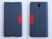 gamax完美系列Sony Xperia C5 Ultra(E5553) 簡約綴色側翻手機保護皮套 隱藏磁扣可插卡可支撐 全包防摔
