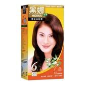 美吾髮黑娜護髮染髮霜-自然褐80g【愛買】