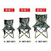 釣椅釣魚椅可折疊臺釣椅便攜釣魚凳子漁具垂釣用品座椅戶外折疊椅【叢林之家】