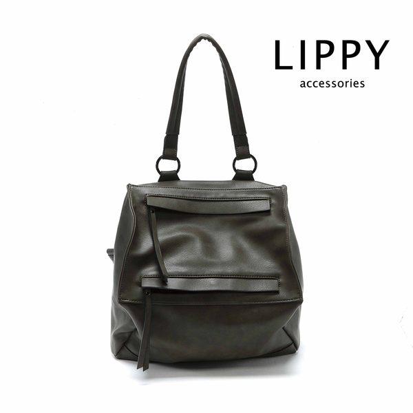 LIPPY Skye史蓋兒 Backpack 後背包 【PNMPU643920】