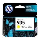 C2P22AA HP 935 黃色墨水匣 適用 OJ Pro 6230e/6830e/6835e