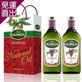 Olitalia 奧利塔葡萄籽油禮盒2組 (1000mlx4罐)【免運直出】