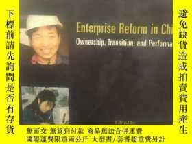 二手書博民逛書店Enterprise罕見Reform in China owne