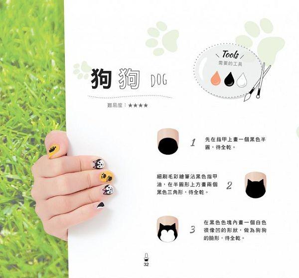 幼福 一撕即卸指尖派對/無毒指甲油/剝除式 (12色指甲油)