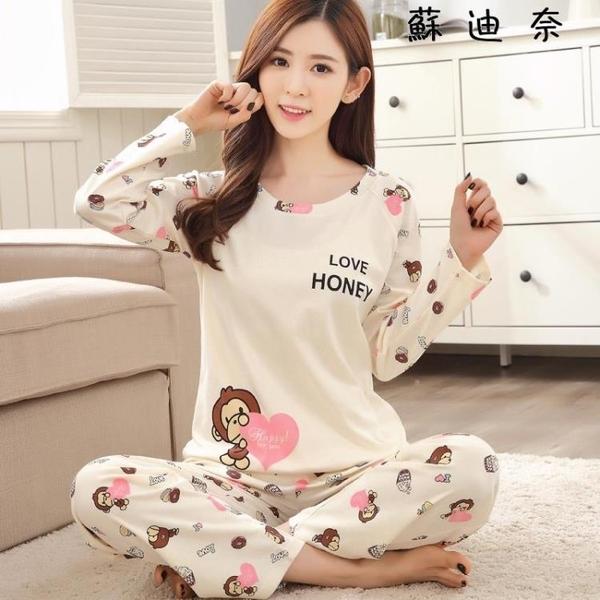 長袖睡衣 睡衣純棉長袖薄款套裝春季家居服