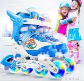 輪滑溜冰鞋兒童全套裝3-5-6-8-10歲初學者可調大小孩4-12男童女童父親節特惠下殺