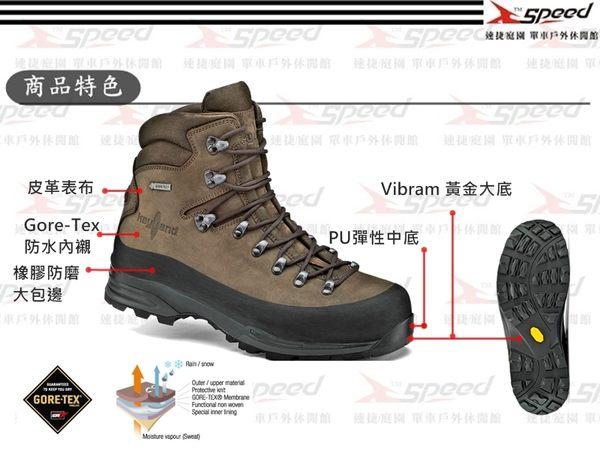 【速捷戶外】義大利《KAYLAND》GLOBO NUBUK 專業高筒登山鞋-男 (棕), 登山/健行/背包客