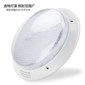 LED停電應急家用超亮懸掛照明戶外露營夜市擺攤可充電LED燈 【Ifashion】