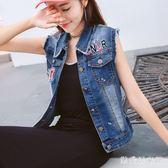 中大尺碼牛仔馬甲女新款短款夏季坎肩韓版潮個性無袖背心馬夾 QG4774『樂愛居家館』