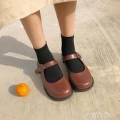 春季新款圓頭娃娃鞋女韓版復古平底休閒單鞋學生小皮鞋女鞋潮      芊惠衣屋