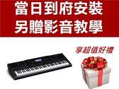 【卡西歐76鍵高階型電子琴】CASIO WK-6600  【WK6600】 【另贈好禮/分期0利率】
