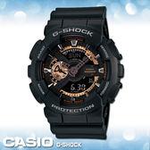 CASIO卡西歐 手錶專賣店 G-Shock GA-110RG-1A 男錶 抗磁 黑色 機械風金屬設計 橡膠錶帶