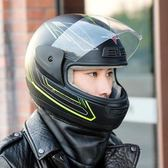 電動摩托車頭盔男電動車頭盔女秋冬防霧保暖全盔全覆式機車安全帽