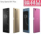 【拆封品出清】 【 SONY Xperia XA1 Plus】(4G/32G)5.5吋八核雙卡雙待智慧機 G3426