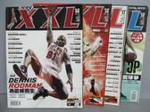 【書寶二手書T1/雜誌期刊_PIW】XXL_197~200期間_共4本合售_為籃板而生等