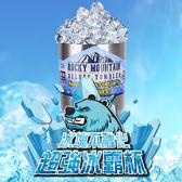 【coni shop】冰霸杯 900ml 送吸管式防漏密封杯蓋 YETI 保冰杯 隨行杯 當天出貨 可加購配件
