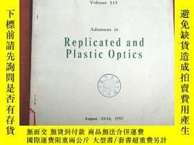 二手書博民逛書店advances罕見in replicated and plastic optics(P3028)Y17341