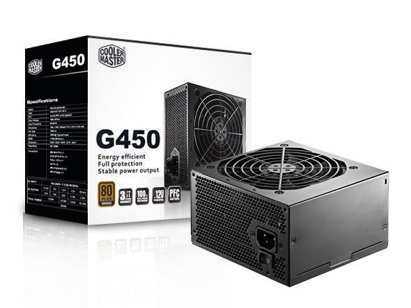 【台中平價鋪】CoolerMaster G450 APFC 80Plus 銅牌電源供應器 三年保固