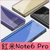 【萌萌噠】Xiaomi 紅米Note6 pro  電鍍鏡面智能支架款保護殼 立式休眠免翻蓋接聽側翻皮套 手機套