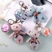 DIY創意手工永生花鑰匙扣車掛包包手提包掛飾情人節送女朋友禮物