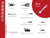 【Atlantic Chef 六協】主廚西餐刀具組合包-(9件入-含刀袋)
