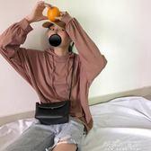 薄款抽繩連帽T恤衛衣女秋季韓版學院風寬鬆顯瘦長袖套頭上衣  解憂雜貨鋪