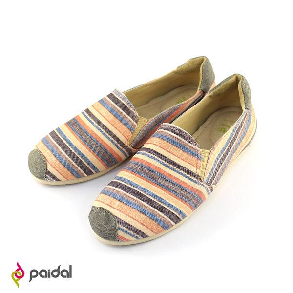 Paidal 自然風岩石感條紋休閒鞋-卡其