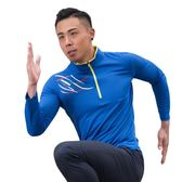 【新年鉅惠】 2018戶外長袖休閒運動拼色速干衣T恤女跑步快干衣大碼 透氣排汗