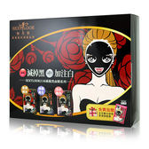 SexyLook 超補水極潤黑面膜禮盒 (16片入)【BG Shop】