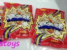 sns 古早味 懷舊零食 高香酥(蝦仁酥)(20包/箱) 古早味零食 爆米花