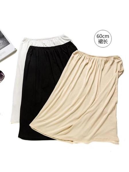 襯裙 內搭裙夏季莫代爾內襯裙打底裙半身裙防走光黑色防透紗裙安全裙子短裙女