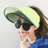 帽子女正韓百搭遮陽帽戶外騎車遮臉防紫外線太陽帽出游防曬帽  茱莉亞嚴選