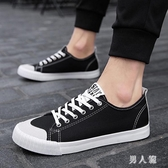 帆布鞋透氣休閒布鞋秋季小白鞋男士運動防滑板鞋潮鞋 zm9619『男人範』
