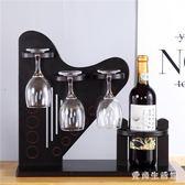 紅酒杯架 擺件創意紅酒杯架木質杯架倒掛酒瓶架家用紅酒架 QX7838 『愛尚生活館』