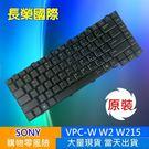 SONY 全新 繁體中文 鍵盤 VPC-W W2 W213AW W215AW W218AW W21EAW W213 W215 W218 W21E