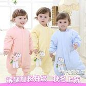 嬰兒分腿睡袋秋冬加厚1-2-3歲寶寶拉鏈式連體睡衣兒童棉質防踢被(一件免運)