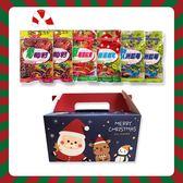 【交換禮物耶誕禮物】買三送三 水果QQ軟糖 草莓、蔓越莓、葡萄、藍莓(口味隨機出)【瑞昌藥局】