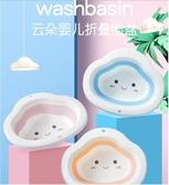 2個裝3初生嬰兒用品洗臉盆新生兒童寶寶可折疊的人pp小 洛小仙女鞋
