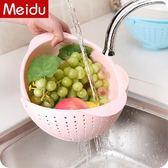 家用洗菜盆瀝水籃創意翻蓋水果盤廚房神器加高洗菜籃子多用淘米盆