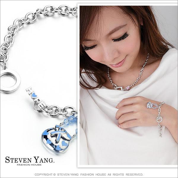 手鍊STEVEN YANG正白K飾「可愛小提包」T字扣 藍色款 俏皮甜心