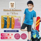 金安德森 兒童吸濕排汗衣 運動衣 男女適用 KA50 ~DK襪子毛巾大王