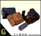 ES數位 CANON G7XII G7X II 專用 橫式 皮革復古包 皮革包包 兩件式 復古皮套 肩背帶 皮革相機包